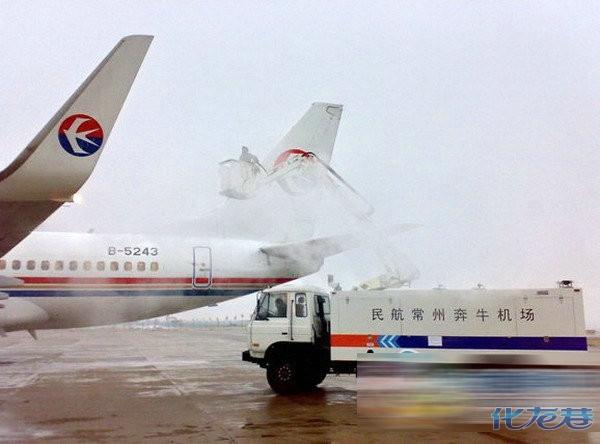 常州飞往北京南苑
