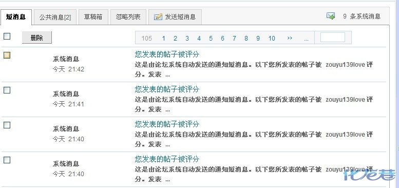 http://bbs.hualongxiang.com/thread-5819088-1-1.html