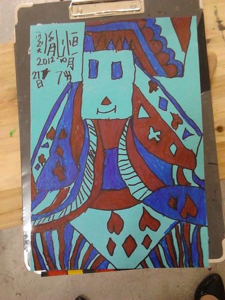 画画作品,我的抽象扑克,很有创意