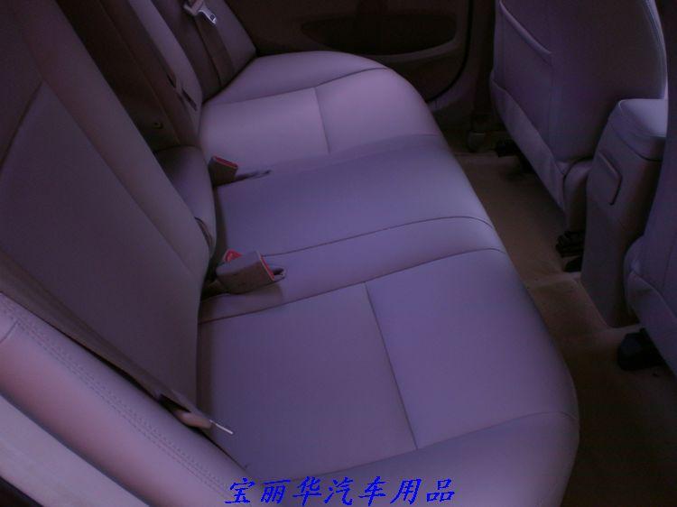 想给汽车坐垫做个皮套子,做的报个价钱高清图片