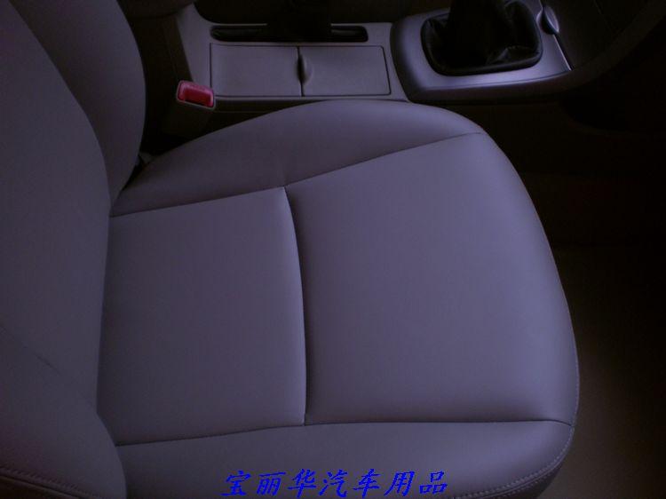 想给汽车坐垫做个皮套子,做的报个价钱