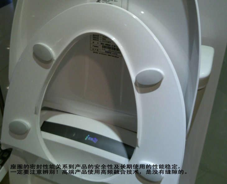 分享挂壁式马桶,智能卫生座等卫浴方面的专业知识