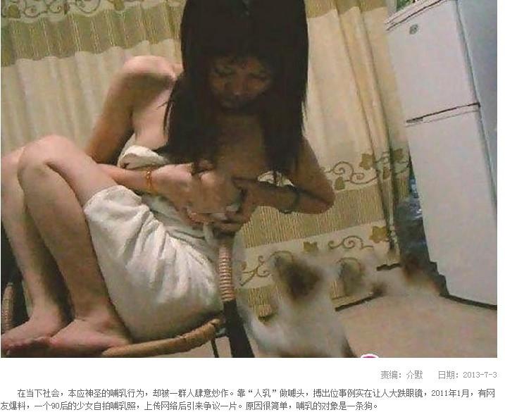 哺乳_哺乳期女职工的法律权利_刘云刚律师