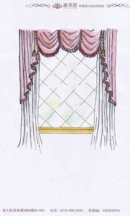 【盛蒂思家居软装】窗帘手绘效果图展示