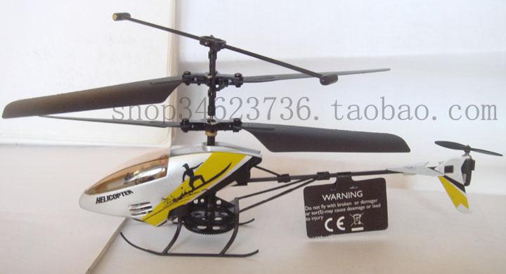 三通道遥控小黄蜂直升机,  带彩灯,直接使用遥控器充电.