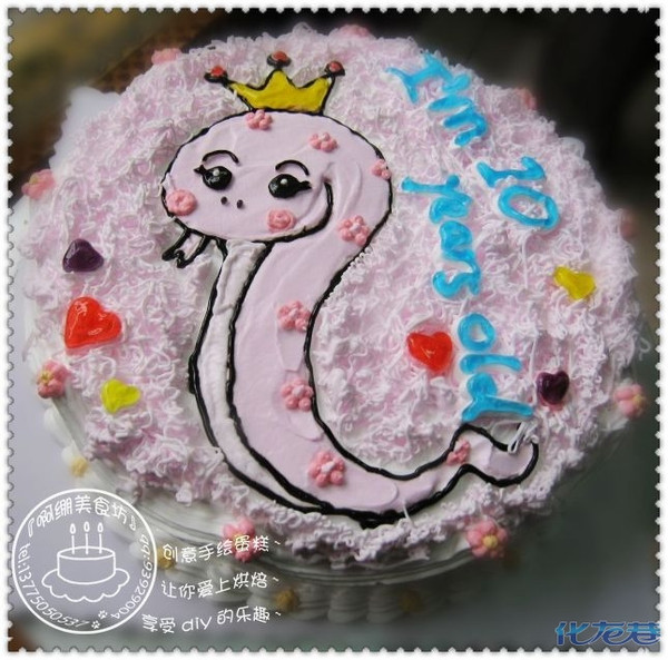 啊绷手绘蛋糕の小美女蛇