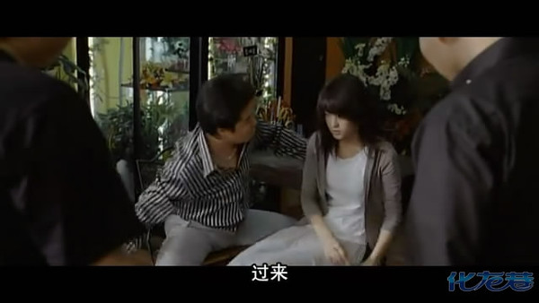 韩国电影《卑贱》 韩国电影卑贱什么意思