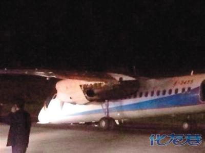 一架载有24名乘客的rp-c8893新舟60支线飞机早晨从马尼拉出发前往菲