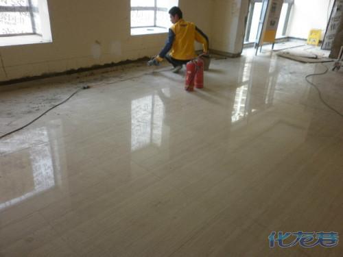 q10:瓷砖与地板之间如何衔接过度?