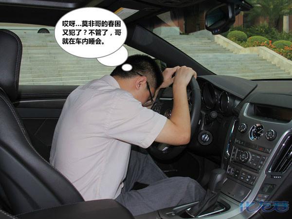 为了尽量避免汽车空调使用中的错误习惯