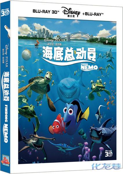 皮克斯动画【海底总动员】甘总温馨话题,您说,如果拍续集,您还会看吗?