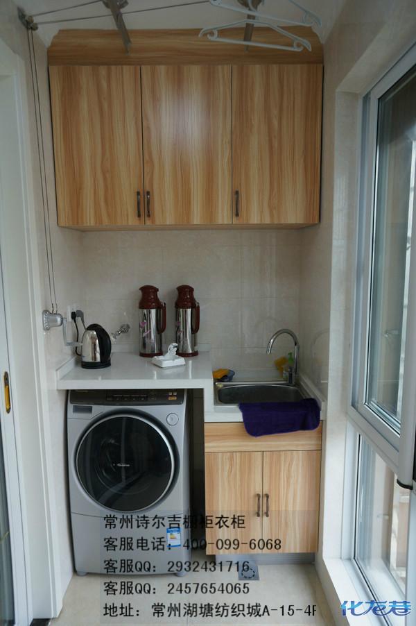阳台上整体洗衣柜,把洗衣机巧妙的塞进去