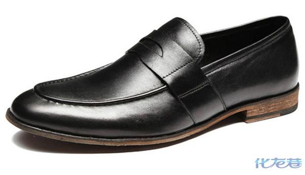 男士正装皮鞋鞋带系法图解