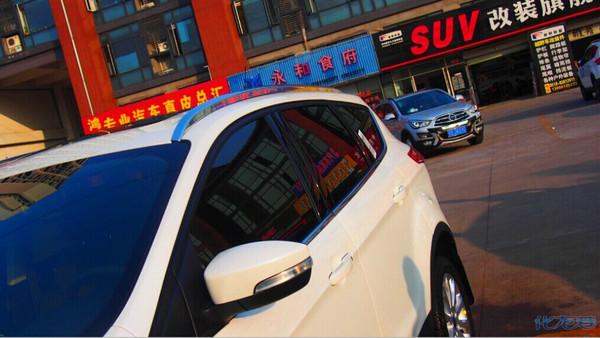 福特翼虎外观效果 常州爱野SUV改装旗舰店